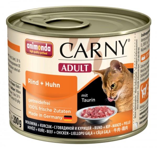 Animonda Cat Dose Carny Adult Rind & Huhn 200g